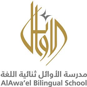 alawael_Logo